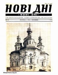 book-16882