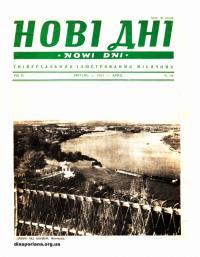 book-16884