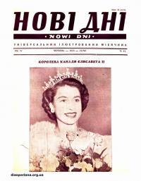 book-16886