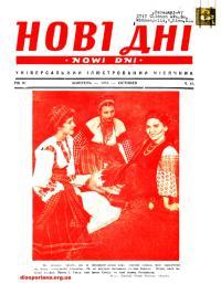 book-16889