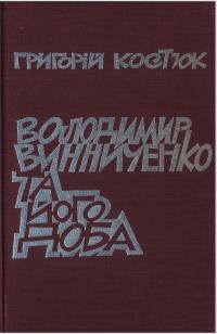 book-1689