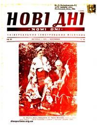 book-16890