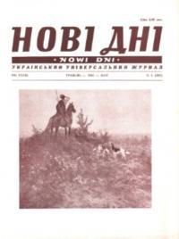 book-16897