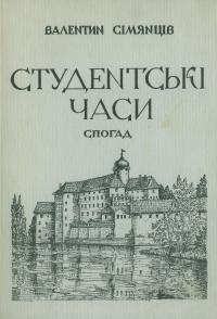 book-1690