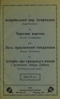 book-16901