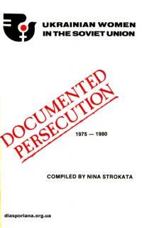 book-16908
