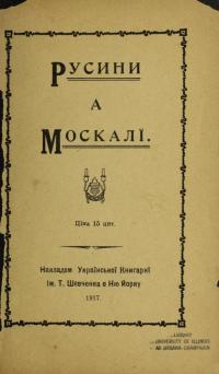 book-16912