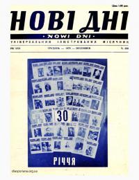 book-16922