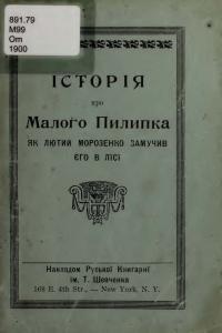 book-16925