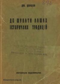 book-16928