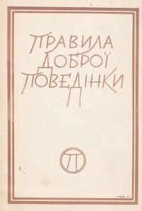 book-1693