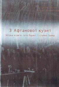 book-16934