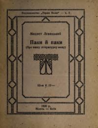 book-16937