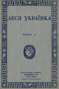 book-16941