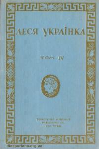 book-16943