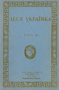 book-16948