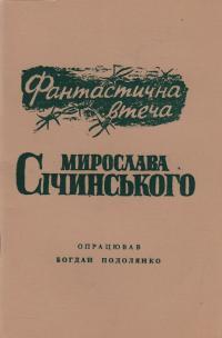 book-1695