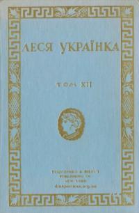 book-16951