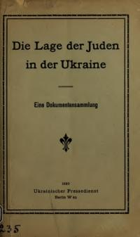 book-16955