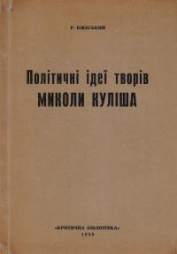 book-1696