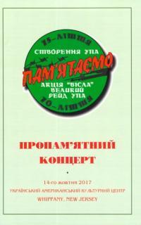 book-16960