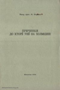 book-16961