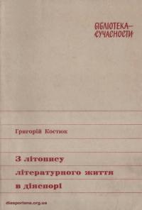 book-16962