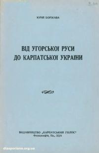 book-16965