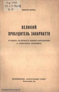 book-16966