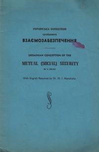 book-1697
