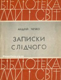 book-16972