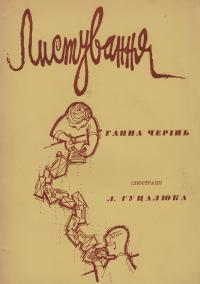 book-1698