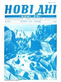 book-16988