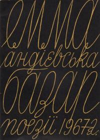 book-1699