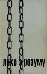 book-170