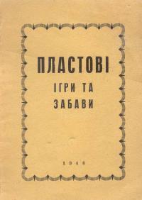 book-1700