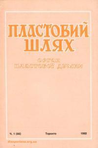 book-17002