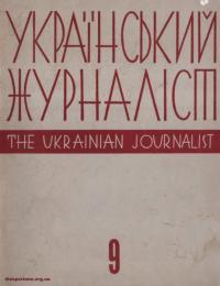 book-17003