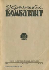 book-17005
