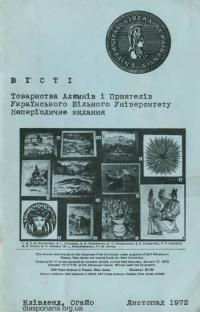 book-17008
