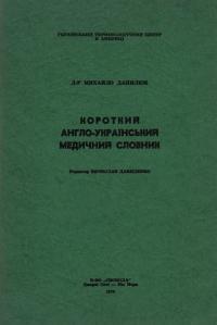 book-1702