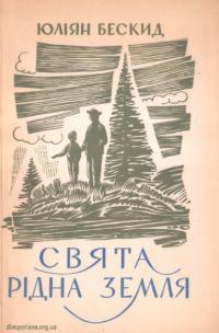 book-17022
