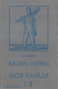 book-17024