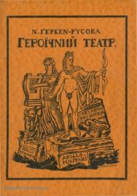 book-17025