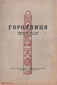 book-17027