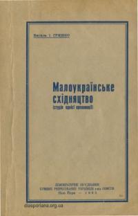 book-17029