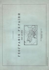book-17032