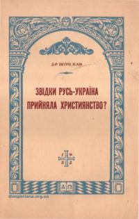 book-17036