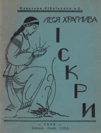 book-1704