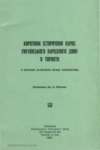 book-17040